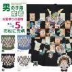 お宮参り 着物 男の子 赤ちゃんのお祝い着 産着 初着 正絹 選べる色柄 IBU02