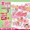 お宮参り 着物 女の子 日本製 正絹 金駒刺繍入り 赤ちゃんのお祝い着 産着 初着 選べる3色「鞠に雲」KMGU03