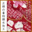 撥水加工 女の子の正絹着物の撥水加工 OPT01
