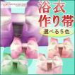 浴衣 帯 レディース 作り帯 単品 桜地紋 リボン結び 浴衣帯 TMS