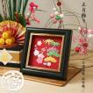 刺しゅう飾り「和紙繍」2021年は-松竹梅- 贈り物/特別な贈り物に