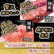 牛肉 国産 和牛 ステーキ カイノミ 140g×2枚  肉 ギフト ステーキ肉 送料無料 父の日 お中元