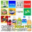 ●送料無料 コカ・コーラ 500ml PET よりどり 2ケース 組み合わせ自由 46001