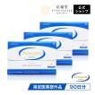 精力的に活発な男性を応援 プロキオン 指定医薬部外品3ヶ月分 180粒入り 精力剤ではなく指定医薬部外品