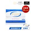 精力的に活発な男性を応援 プロキオン 指定医薬部外品 1ヶ月分 とくとく定期便 精力剤ではなく指定医薬部外品