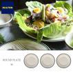 ダルトン プレート M 皿 23cm ディープクリーム ラウンドプレート DEEPCREAM CEREAL PLATE 食器