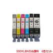 キヤノン BCI-350XLPGBK 351XL (BK/C/M/Y/GY) /6MP 6色マルチパック増量版 互換インク 6色セット