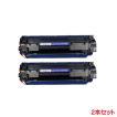 CRG-312 対応 キヤノン リサイクルトナー 2本セット