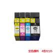 キヤノン PGI-1300XL 増量タイプ 4色セット MAXIFY MB2030 MB2330 に対応