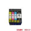 キヤノン PGI-2300XL 増量タイプ 4色セット