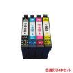 エプソン RDH  対応 互換インク 色数選択自由 4本セット