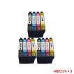 RDH-4CL 対応 互換インク RDH 4色セット ×3 計12本セット