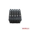 RDH-BK-L 対応 互換インク RDH 5本セット  黒のみ5本セット