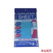ダイエット に  遠赤外線配合 日本製 サウナシート ブルー 男女兼用