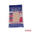 ダイエット に  遠赤外線配合 日本製 サウナシート ピンク 男女兼用