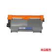 TN-27J 対応 brother リサイクル トナー 化粧箱なし 1本より TN-27