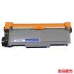 TN-28J 対応 brother リサイクル トナー 1本より TN-28