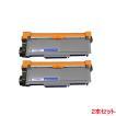 TN-28J 対応 リサイクル トナー 2本セット TN-28