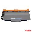 brother TN-56J 箱なし リサイクル トナー 1本より TN-56