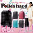 スーツケース キャリーケース 中型 Mサイズ 水玉キャリーケース HIDEO WAKAMATSU ポルカハード ドット柄