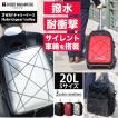 バッグ メンズ リュックサック カジュアルバッグ HIDEO WAKAMATSU PC収納リュックサック スーパーハイブリッド バックパック カジュアルバック