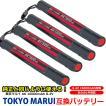 --4個セット-- 東京 マルイ TOKYO MARUI 互換 バッテリー AK ニッケル水素 8.4V 大容量 1600mAh 1.6Ah No.153 電動ガン用 AK47 HC AK47S H&K