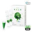 青汁 キューサイ ケール青汁30包入(7g×30包) 粉末タイプ 定期コース [ 国産 ケール100% 農薬不使用 ]