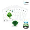 青汁 キューサイ ケール青汁(90g×7パック) 冷凍タイプ×4セット [ 国産 ケール100% 農薬不使用 ]