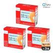 キューサイ ひざサポートコラーゲン15包入(5g×15包) お得な3箱セット [ 機能性表示食品 膝関節 粉末 脂肪分ゼロ ]