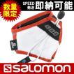 SALOMON サロモン トレイルランニング トレラン ソフト フラスク S-LAB SENSE HYDRO SET S-LAB センス ハイドロ セット