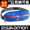 SALOMON サロモン トレイルランニング トレラン ウェストバッグ SALOMON AGILE SINGLE BELT サロモン アジャイル シングル ベルト
