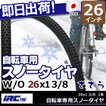 IRC 井上ゴム 自転車...