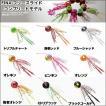 ハヤブサ 無双真鯛 フリースライド コンプリートモデル 93g (25号)