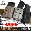 BITE-MG(バイトマグ)7.62弾マガジン用<ビッグサイズマガジン用>クイックマグホルダー
