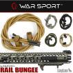 WAR SPORT RAIL BUNGEE(ウォースポ...