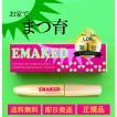 【正規販売店】エマーキット EMAKED まつげ美容液 水橋保寿堂製薬 2ml