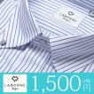 上質素材 ワイシャツ yシャツ 半袖 メンズ 形態安定 クールビズ ボタンダウン ストライプ ブルー シャツ Yシャツ スリム オシャレ