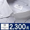 上質素材 綿40% ;ビジネス ワイシャツ ボタンダウン グレー オルタネイトストライプ シャツ Yシャツ ワイシャツ ビジネスシャツ オシャレ 形状安定 形態安定