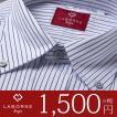 ワイシャツ 長袖 形態安定 メンズ ボタンダウン ブルーストライプ yシャツ スリム スマートオシャレ