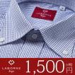ワイシャツ 長袖 形態安定 メンズ ボタンダウン ブルーチェック yシャツ スリム スマートオシャレ