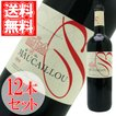 ル・ボルドー・ド・モーカイユ 12本セット 750ml ボルドー 赤ワイン 父の日 お酒 セット 父の日ギフト