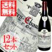 ジュヴレ・シャンベルタン・プルミエ・クリュ クロード・デュガ 12本セット 750ml ブルゴーニュ 赤ワイン 父の日 お酒 セット 父の日ギフト