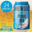 ブリュードッグ パンクIPA 24本 缶 330ml CBBD-PICN ビールセット 輸入ビール BREW DOG PUNK IPA 8pices 缶ビール