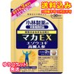 【DM便送料込み】小林製薬 マカEX 60粒(約30日分)