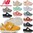 17SS ニューバランス NewBalance FS996 キッズシューズ インファント(予約販売あり)