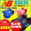 ニューバランス NewBalance KS620 キッズシューズ 16SS(あすつく即納)