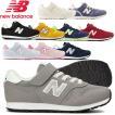 ニューバランス(NewBalance) YV996 キッズシューズ ジュニア スニーカー 運動靴