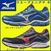 MIZUNO ミズノ ランニングシューズ J1GC1602 ウエーブエニグマ 6