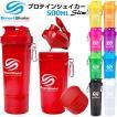 スマートシェイク スリム(SmartShake SLIM)正規品(500ml/17oz)プロテインシェイカー・ドリンクボトル