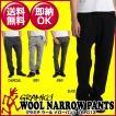 ★GRAMICCI(グラミチ)ウール ナローパンツ  WOOL NARROW PANTS GMP-16F013(あすつく即納)